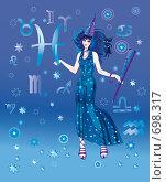 Купить «Девушка-астролог с символом знака зодиака Рыбы», иллюстрация № 698317 (c) Олеся Сарычева / Фотобанк Лори