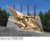 Памятник Защитникам Отечества. Парк Победы в Нижневартовске (2008 год). Редакционное фото, фотограф Елена Киселева / Фотобанк Лори