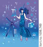 Купить «Девушка-астролог с символом знака зодиака Близнецы», иллюстрация № 698749 (c) Олеся Сарычева / Фотобанк Лори