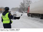Купить «Делаем остановку!», эксклюзивное фото № 699397, снято 10 февраля 2009 г. (c) Free Wind / Фотобанк Лори