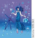Купить «Девушка-астролог с символом знака зодиака Козерог», иллюстрация № 699561 (c) Олеся Сарычева / Фотобанк Лори