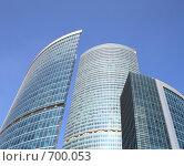 Купить «Офисное здание на фоне синего неба», фото № 700053, снято 25 сентября 2008 г. (c) Valeriy Novikov / Фотобанк Лори