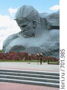 Купить «Пост памяти в мемориальном комплексе Брестская крепость-герой», фото № 701985, снято 11 мая 2008 г. (c) Андрей Рыбачук / Фотобанк Лори