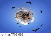 Купить «Планета Земля», фото № 703693, снято 3 января 2008 г. (c) Irina Opachevsky / Фотобанк Лори
