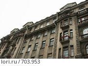 Купить «Дом на Петроградской стороне», фото № 703953, снято 14 февраля 2009 г. (c) Сергей Халадад / Фотобанк Лори