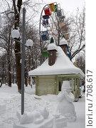 Снежные скульптуры в городском парке (2009 год). Редакционное фото, фотограф Павел Спирин / Фотобанк Лори