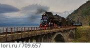 Купить «Поезд едет по мосту», фото № 709657, снято 23 августа 2007 г. (c) Вадим Морозов / Фотобанк Лори
