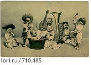 Старая открытка. Дети, играющие на музыкальных инструментах, фото № 710485, снято 22 апреля 2017 г. (c) Знаменский Олег / Фотобанк Лори