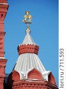 Купить «Шпиль на здании Исторического музея», фото № 711593, снято 19 октября 2008 г. (c) Александр Грачев / Фотобанк Лори