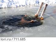 Купить «Крещенское купание в проруби», фото № 711685, снято 19 января 2009 г. (c) Камбулина Татьяна / Фотобанк Лори