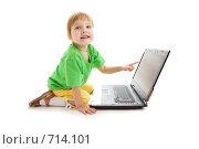 Купить «Девочка и ноутбук», фото № 714101, снято 29 октября 2008 г. (c) Анатолий Типляшин / Фотобанк Лори