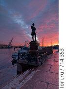 Купить «Памятник адмиралу Крузенштерну. Санкт-Петербург», эксклюзивное фото № 714353, снято 9 февраля 2009 г. (c) Александр Алексеев / Фотобанк Лори