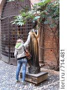 Купить «Туристка у памятника Джульетте в Вероне», фото № 714481, снято 12 февраля 2009 г. (c) Demyanyuk Kateryna / Фотобанк Лори