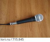 Микрофон. Стоковое фото, фотограф Егоров Алексей / Фотобанк Лори