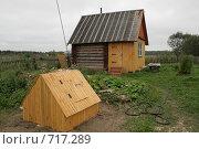 Купить «Колодец на фоне бани», фото № 717289, снято 13 сентября 2008 г. (c) Удодов Алексей / Фотобанк Лори