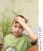 Купить «У мальчика болит голова», фото № 717377, снято 23 февраля 2009 г. (c) Анна Игонина / Фотобанк Лори