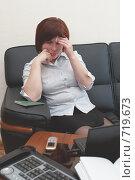 Купить «Неожиданное увольнение», фото № 719673, снято 12 ноября 2008 г. (c) Евгений Мареев / Фотобанк Лори