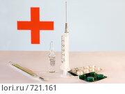 Купить «Скорая помощь для лечения пациента», фото № 721161, снято 24 февраля 2009 г. (c) Алифиренко Виталий / Фотобанк Лори