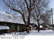 Дом в деревне зимой. Стоковое фото, фотограф Валерий Кондрашов / Фотобанк Лори