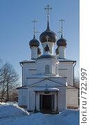Казанская Церковь в городе Рыбинске (2009 год). Стоковое фото, фотограф Дмитрий Земсков / Фотобанк Лори