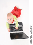 Купить «Ребёнок за компьютером, вид сверху», фото № 725801, снято 21 февраля 2009 г. (c) Антон Корнилов / Фотобанк Лори