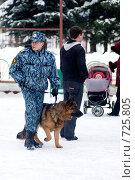 Купить «Кинолог с собакой на культурно-массовом мероприятии», эксклюзивное фото № 725805, снято 3 мая 2006 г. (c) Сайганов Александр / Фотобанк Лори