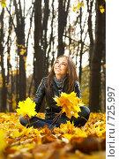 Купить «Сидящая девушка с осенними листьями», фото № 725997, снято 26 октября 2008 г. (c) Raev Denis / Фотобанк Лори