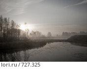 Осенний пейзаж, фото № 727325, снято 8 октября 2008 г. (c) Юрий Бельмесов / Фотобанк Лори
