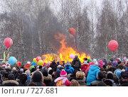 Купить «Масленица. Сжигание чучел зимы.», фото № 727681, снято 28 февраля 2009 г. (c) Кардаполова Наталья / Фотобанк Лори