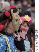 Купить «Маскарад на масленицу», фото № 729681, снято 1 марта 2009 г. (c) Игорь Бунцевич / Фотобанк Лори