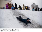 Купить «Катание с ледяной горки», эксклюзивное фото № 730413, снято 3 мая 2006 г. (c) Сайганов Александр / Фотобанк Лори