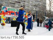 Купить «Масленица. Песни», фото № 730505, снято 4 мая 2006 г. (c) Юлия Сайганова / Фотобанк Лори
