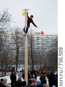 Купить «Масленица. Парень на столбе», фото № 730509, снято 4 мая 2006 г. (c) Юлия Сайганова / Фотобанк Лори