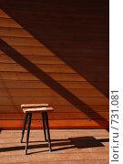 Купить «Старая табуретка», фото № 731081, снято 26 апреля 2007 г. (c) Ольга Харламова / Фотобанк Лори