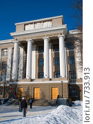 Купить «Тула. Тульский государственный университет, 2-й корпус», фото № 733913, снято 19 февраля 2009 г. (c) Владимир / Фотобанк Лори