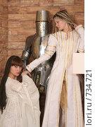 Купить «Девушки в рыцарском замке», фото № 734721, снято 8 февраля 2009 г. (c) Евгений Батраков / Фотобанк Лори