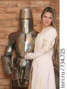 Купить «Девушка в рыцарском замке», фото № 734725, снято 8 февраля 2009 г. (c) Евгений Батраков / Фотобанк Лори