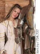 Купить «Девушка в рыцарском замке», фото № 734737, снято 8 февраля 2009 г. (c) Евгений Батраков / Фотобанк Лори