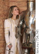 Купить «Девушка в рыцарском замке», фото № 734741, снято 8 февраля 2009 г. (c) Евгений Батраков / Фотобанк Лори