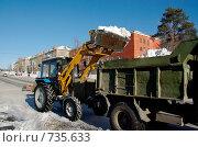 Купить «Расчистка улиц», фото № 735633, снято 20 февраля 2009 г. (c) Дмитрий Лемешко / Фотобанк Лори