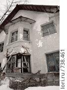 Купить «Развалины жилого дома», фото № 738461, снято 24 февраля 2009 г. (c) Леонид Селивёрстов / Фотобанк Лори