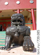 Купить «Лев охраняющий вход в здание буддийского дацана, Улан-Удэ, Бурятия», фото № 739085, снято 10 ноября 2007 г. (c) Александр Подшивалов / Фотобанк Лори