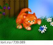Купить «Любопытный котёнок», иллюстрация № 739089 (c) Лена Кичигина / Фотобанк Лори