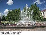 Фонтан в Сыктывкаре (2008 год). Редакционное фото, фотограф Вячеслав Осокин / Фотобанк Лори