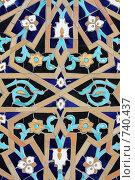 Купить «Фрагмент керамического декора Соборной мечети», фото № 740437, снято 7 марта 2009 г. (c) Nikiandr / Фотобанк Лори
