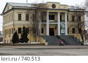 Краеведческий музей, Тюмень (2009 год). Редакционное фото, фотограф Снигирев Сергей / Фотобанк Лори
