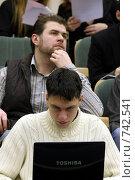 Студенты (2009 год). Редакционное фото, фотограф Игорь Лилеев / Фотобанк Лори