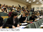 Купить «Студенты», фото № 742545, снято 2 марта 2009 г. (c) Игорь Лилеев / Фотобанк Лори