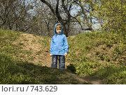 Купить «Ребенок потерялся», фото № 743629, снято 26 мая 2018 г. (c) Алексей Ведерников / Фотобанк Лори