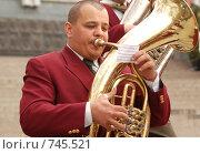 Купить «Мужчина играет на трубе», фото № 745521, снято 9 мая 2007 г. (c) Александр Подшивалов / Фотобанк Лори